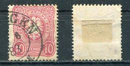 D. Reich Michel-Nr. 41a Gestempelt - Geprüft - Gebraucht