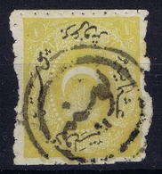 Ottoman Stamps With European Cancel: SARAJEVO   BOSNIA - Gebruikt