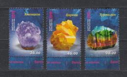 Kirgistan Kyrgyzstan MNH** 2019 Minerals   Mi 983-985 A - Kirgisistan