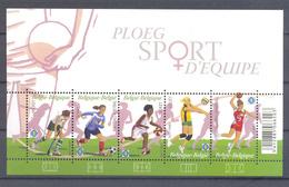 BLOK 190 Vrouwenploegsport POSTFRIS** 2011 - Blocks & Kleinbögen 1962-....