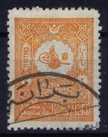 Ottoman Stamps With European Cancel BERANIT - Gebruikt