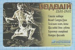 UKRAINE / KYIV / Phonecard Ukrtelecom / Phone Card / Zodiac Sign Aquarius . Horoscope. Constellation 02/03. - Oekraïne
