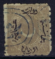Ottoman Stamps With European Cancel BROD CROATIA BLUE Signiert /signed/ Signé - Gebruikt
