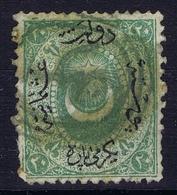 Ottoman Stamps With European Cancel BIHAC BIHEKE B&H - Gebruikt