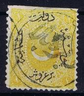 Ottoman Stamps With European Cancel DEBREI BALA DEBAR   MACEDONIA - Gebruikt