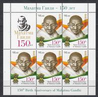 Kirgistan Kyrgyzstan MNH** 2019 150 Year Aniv. Of Mahadma Gandhi KB  Mi 976 A M - Mahatma Gandhi