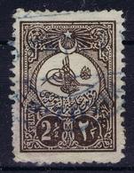 Ottoman Stamps With European Cancel GUSTUAR GOSTIVAR MACEDONIA - Gebruikt