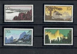 China 1963 - Lot Collection 4 Stamps Landscapes - Official Reproduction - Réimpressions Officielles