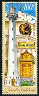 NOUV.-CALEDONIE 2000 - Yv. 812 **   Cote= 4,00 EUR - Phare Amédée  ..Réf.NCE25486 - New Caledonia