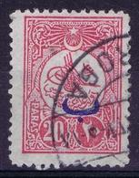 Ottoman Stamps With European Cancel ISTROGA - Gebruikt