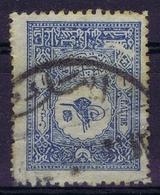 Ottoman Stamps With European Cancel IPEK PEC KOSOVO - Gebruikt
