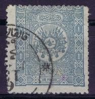 Ottoman Stamps With European Cancel KALKANDELEN  TETOVA MACEDONIA - Gebruikt