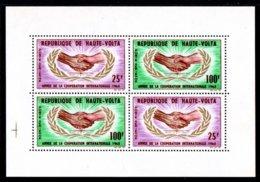 UPPER VOLTA - 1965 ICY INTERNATIONAL COOPERATION YEAR MS FINE MNH ** SG 163a - Upper Volta (1958-1984)