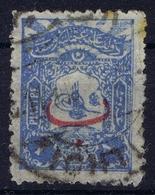 Ottoman Stamps With European Cancel ICHTIB  MACEDONIA - Gebruikt