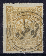 Ottoman Stamps With European Cancel KARTLOVA PRISTINA - Gebruikt