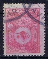 Ottoman Stamps With European Cancel KAVADAR NORTH MACEDONIA - Gebruikt