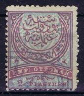 Ottoman Stamps With European Cancel KEUPRULU VIOLET CANCEL MACEDONIA - Gebruikt
