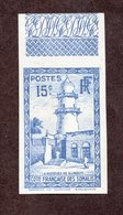 Cote Des Somalis N°153 Essai De Couleur Nsg TB!!RARE - Unused Stamps