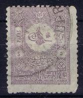 Ottoman Stamps With European Cancel KEUPRULU MACEDONIA - Gebruikt