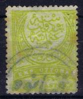 Ottoman Stamps With European Cancel KOMANOVA SLOVAKIA BLUE - Gebruikt