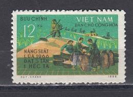 Vietnam Nord 1967 - Increase In Rice Harvest 1966, Mi-Nr. 466, MNH** - Vietnam