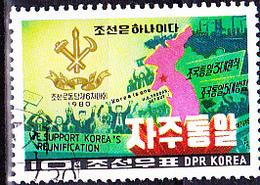 Korea (Nord North) - 6. Kongress Der Koreanischen Arbeiterpartei (MiNr: 2030) 1980 - Gest Used Obl - Korea, North