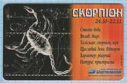 UKRAINE / Odessa Region / Phonecard Ukrtelecom / Phone Card / Zodiac Sign Scorpio Horoscope. Constellation 09/03. - Oekraïne