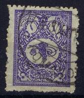 Ottoman Stamps With European Cancel KOMANOVA SLOVAKIA - Gebruikt