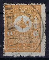 Ottoman Stamps With European Cancel KOCHANF - Gebruikt