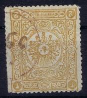 Ottoman Stamps With European Cancel KRICHOVA - Gebruikt