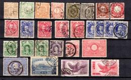 Japon Belle Petite Collection D'anciens 1875/1900. Bonnes Valeurs. B/TB. A Saisir! - Verzamelingen & Reeksen