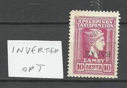KRETA Crete 1908 Michel 33 INVERTED OPT Variety ERROR (*) - Crète
