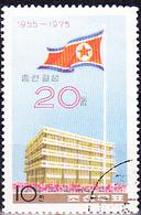 Korea (Nord North) - 20 Jahre Organisation Der Koreaner In Japan (MiNr: A 1380) 1975 - Gest Used Obl - Korea, North