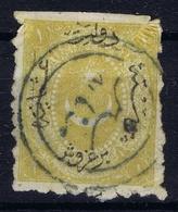 Ottoman Stamps With European Cancel MONASTIR MACEDONIA - Gebruikt