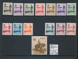 SOMALIA  SASSONE 199/212 LH - Somalie