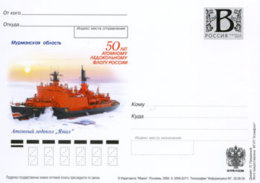 "2009-227 Russia Russland Russie Rusia Card ""B"" Nuclear Icebreaker Fleet. Nuclear Icebreaker 'Yamal'.Ships - Navi Polari E Rompighiaccio"