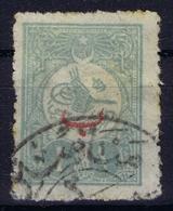 Ottoman Stamps With European Cancel MONASTIR 2 MACEDONIA - Gebruikt