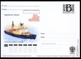 "2009-225 Russia Russland Russie Rusia Card ""B"" Nuclear Icebreaker Fleet. Nuclear Icebreaker 'Sibir'.Ships - Navires & Brise-glace"