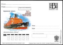"""2009-220 Russia Russland Russie Rusia Card """"B"""" Nuclear Icebreaker Fleet. Nuclear Icebreaker 'Russia'.Ships - Navires & Brise-glace"""