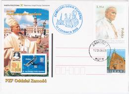 Poland Polska 2009 Zamosc, Giovanni Paolo II John Paul II Pope Popes Jan Pawel II, - Interi Postali