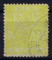 Ottoman Stamps With European Cancel NEVESKA NYMFAIO WEST MACEDONIA Signiert /signed/ Signé - Gebruikt