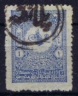 Ottoman Stamps With European CanceL  PALANGA - Gebruikt