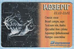 UKRAINE / KYIV / Phonecard Ukrtelecom / Phone Card / Zodiac Sign Capricorn Horoscope. Constellation 12/03. - Oekraïne