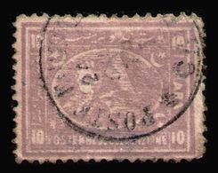 EGYPT 1872 - From Set User - Egypte