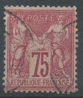 Lot N°51939  N°71, Oblit Cachet à Date De PARIS à Déchiffrer - 1876-1898 Sage (Type II)