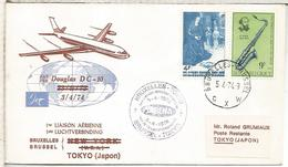 BELGICA BRUSELAS 1974 PRIMER VUELO SABENA BRUXELLES TOKYO JAPAN - Luchtpost