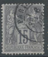 Lot N°51943  N°77, Oblit Cachet à Date De PARIS DEPART - 1876-1898 Sage (Type II)