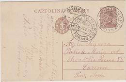 8606.  Cartolina Postale Intero - Montanaro - Carema - 1931 - 1900-44 Victor Emmanuel III