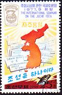 Korea (Nord North) - Internationales Seminar über Die Juche-Ideologie (MiNr: 1642) 1977 - Gest Used Obl - Korea, North