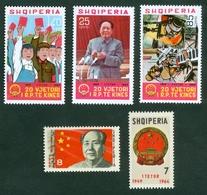 Albania 1964 1969 China Mao Zedong Anniversary Michel 880 881 1380 - 1382 MNH - Albania